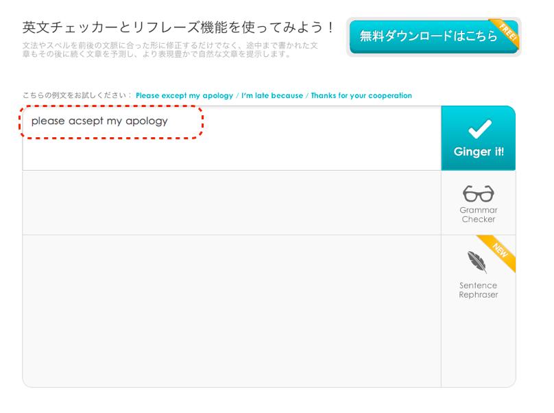 スクリーンショット(2013-11-15 4.33.27 PM)