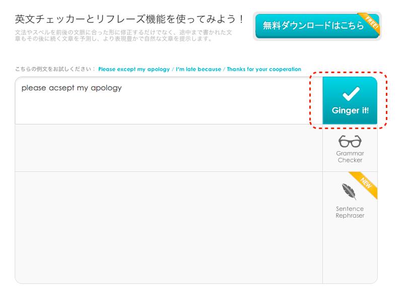 スクリーンショット(2013-11-15 4.35.19 PM)