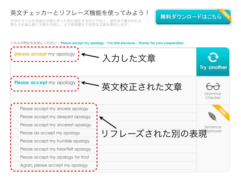 スクリーンショット(2013-11-15 4.52.13 PM)
