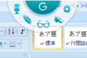 スクリーンショット(2013-11-22 5.50.26 PM)