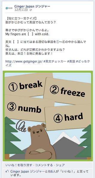 スクリーンショット(2013-12-13 1.04.06 PM)